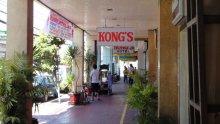 Kong's Hotel - a landmark on Magsaysay Drive